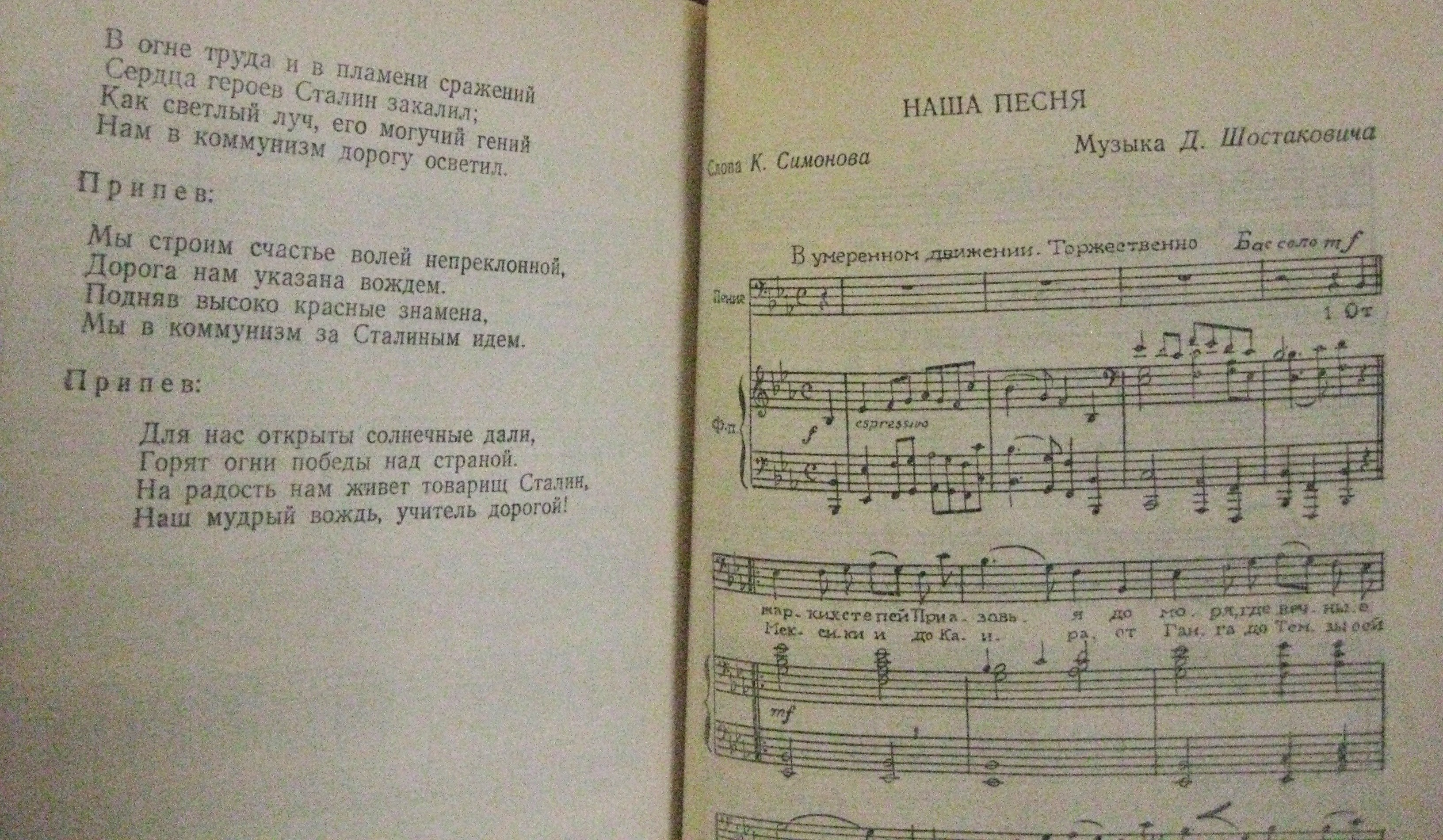 Essay german german library music