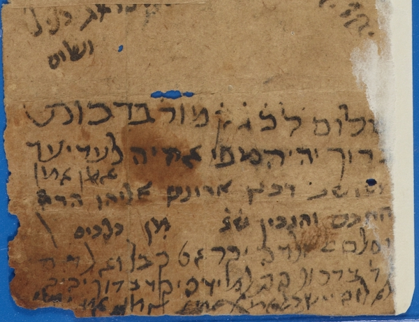 detail of ms T-S 10J30.10 verso
