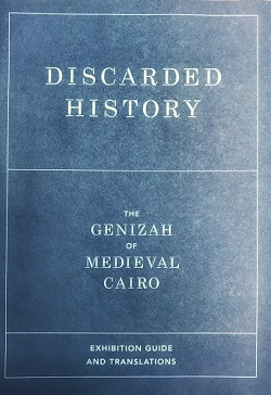 Discarded History exhibition guide image