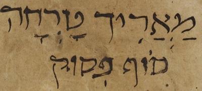 names of three sefardic accents