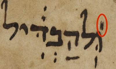 A maqqaf hamza sign in Genesis 1:18