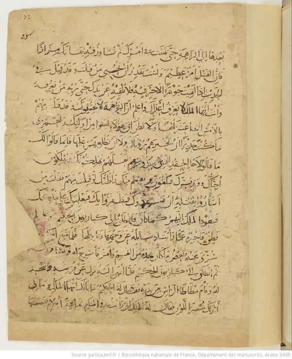 BNF MS. Arabe 3465, f. 132r