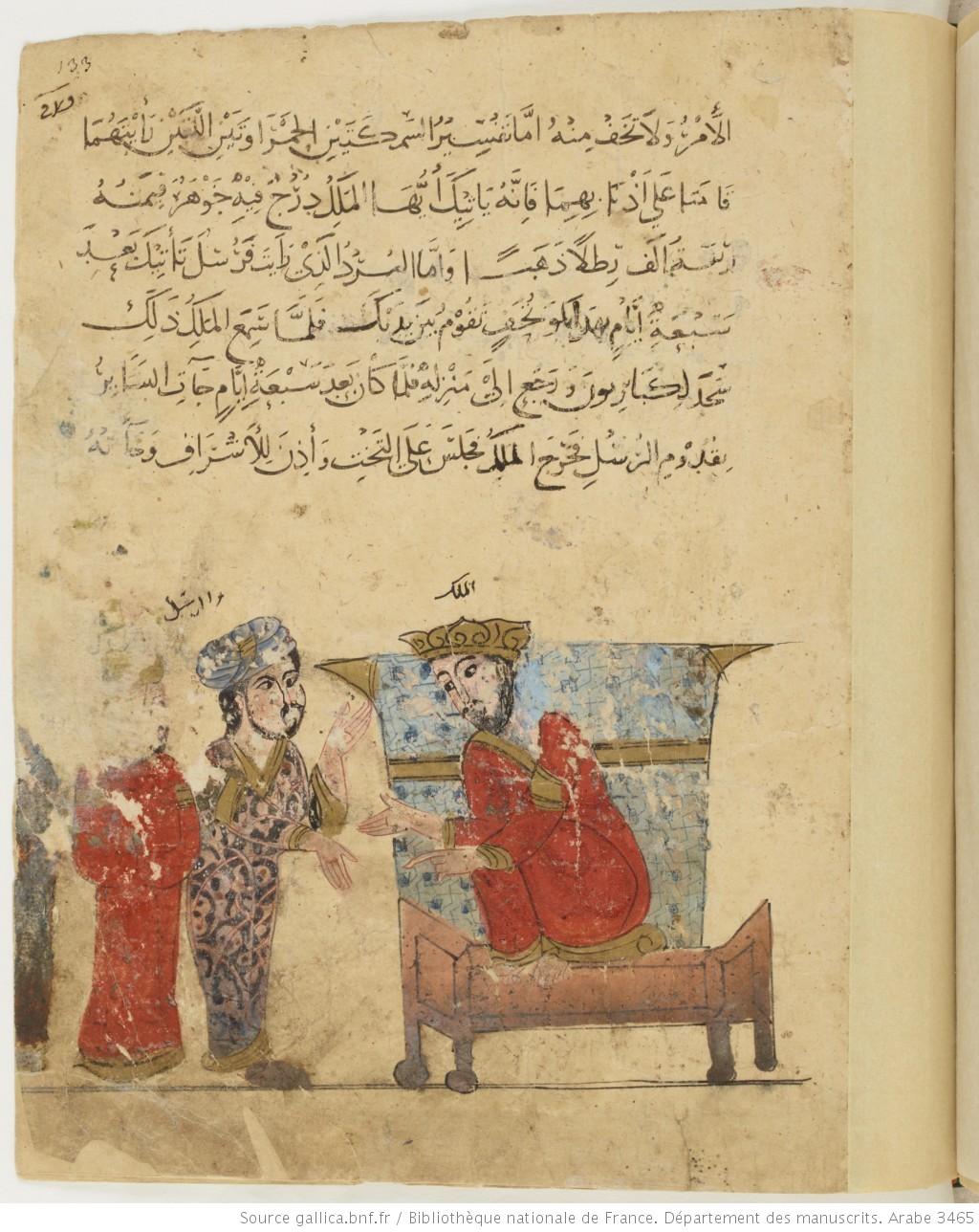 BNF MS. Arabe 3465, f. 133r