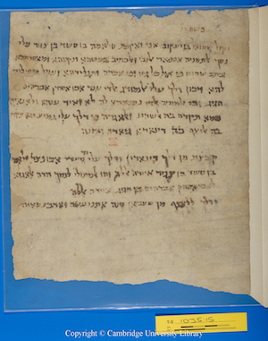 T-S 10J5.15 An agreement with the scribe Samuel ben Jacob