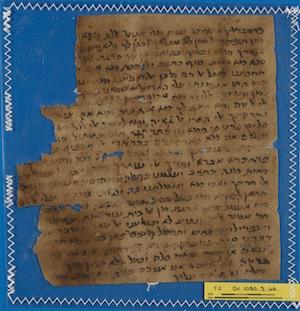 A letter written by Umm Sitt al-Nās