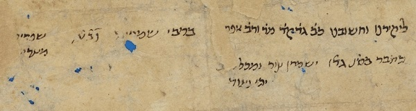 address on the verso of T-S 13J17.4