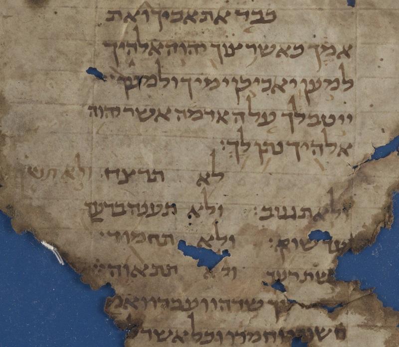 T-S NS 67.34 showing Deut 5:16-21