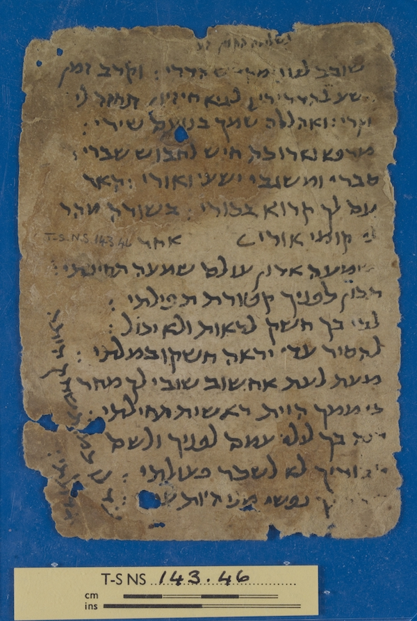 The previously unknown poem by Ibn Gabriol T-S  NS 143.46 verso